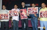 Dandupalyam 4 First Look Launch Photos