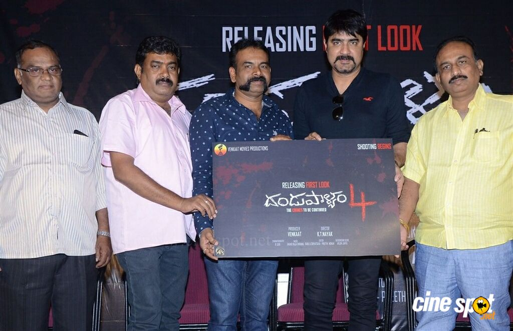 Dandupalyam 4 First Look Launch (6)
