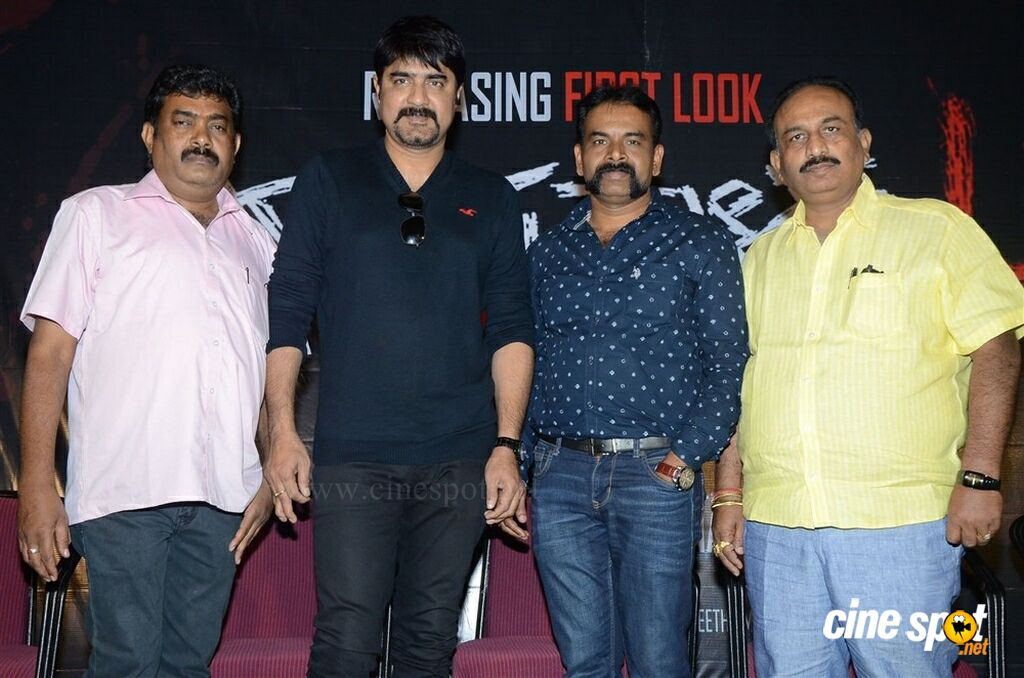 Dandupalyam 4 First Look Launch (9)