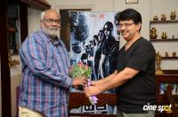 MM Keeravani Launches Aithe 2.0 Song Photos