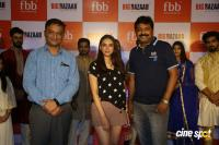 Aditi Rao Hydari Launches FBB Ugadi Festive Collections (10)