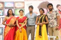 Ala Nenu Ila Nuvvu Movie Launch Photos