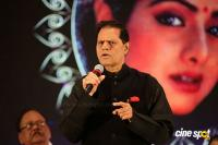 Condolence meeting for Sridevi in Hyderabad (85)