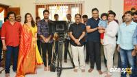 Srinivasa Kalyanam Movie Opening Photos