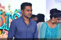 Iblis Malayalam Movie Launch (31)