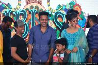 Iblis Malayalam Movie Launch (32)