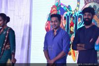Iblis Malayalam Movie Launch (67)