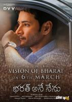 The Vision Of Bharat Posters (1)