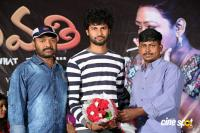 Seelavathi Movie Teaser Launch (10)