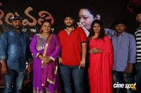 Seelavathi Movie Teaser Launch (24)