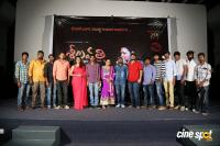 Seelavathi Movie Teaser Launch (27)