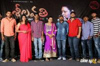 Seelavathi Movie Teaser Launch (28)