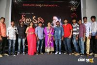 Seelavathi Movie Teaser Launch (29)