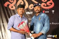 Seelavathi Movie Teaser Launch (5)