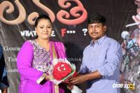 Seelavathi Movie Teaser Launch (6)