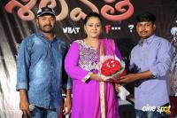 Seelavathi Movie Teaser Launch (7)