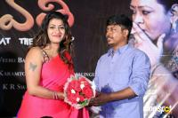 Seelavathi Movie Teaser Launch (8)