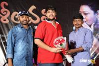 Seelavathi Movie Teaser Launch (9)