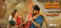 Rangasthalam 3rd Single Announcement Poster