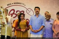 Oru Kuttanadan Blog Movie Pooja Photos