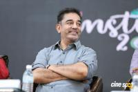 Kamal Haasan At SSN College Instincts 2018 (6)