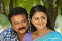 Bhagydevatha new malayalam movie photos, stills, pics