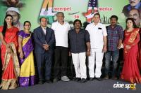 Ameerpet to America Trailer Launch Photos