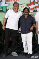 Ameerpet to America Trailer Launch (15)
