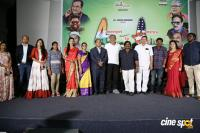 Ameerpet to America Trailer Launch (16)