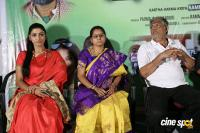 Ameerpet to America Trailer Launch (7)