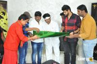 Angulika Movie Teaser Launch (13)