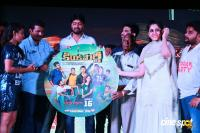 Kirrak Party Movie Audio Launch (61)