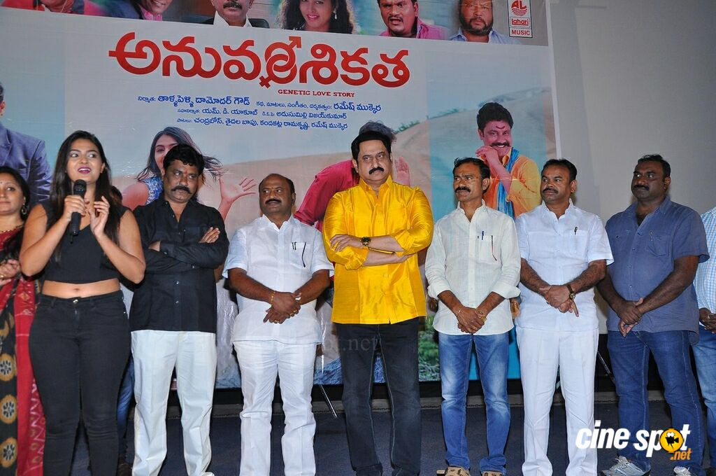 Anu Vamsi Katha Movie Audio Launch (14)