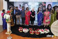 Witness in Heaven Trailer & Audio Launch Photos