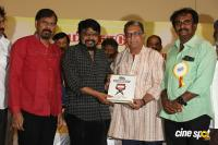 Chinnathirai Director's Association Official Website Launch Photos
