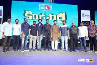 Kirrak Party Pre Release Event (73)