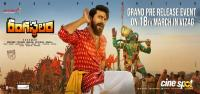 Rangasthalam Pre Release Event Poster