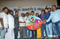 Uliri Movie Audio Launch Photos