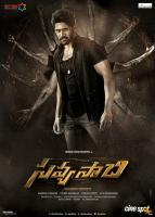 Savyasachi First Look Posters (2)