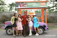 Currency malayalam Movie Photos (6)
