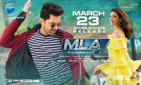 MLA Release Date New Posters (4)