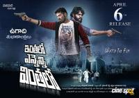 Inthalo Ennenni Vinthalo Release Date Posters (2)
