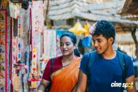 My Son is Gay Tamil Movie Photos