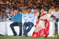 Chal Mohan Ranga Pre Release Event (73)