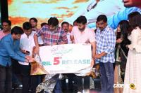 Chal Mohan Ranga Pre Release Event (90)