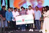 Chal Mohan Ranga Pre Release Event (91)