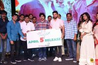 Chal Mohan Ranga Pre Release Event (92)