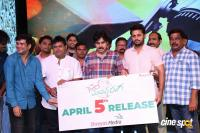 Chal Mohan Ranga Pre Release Event (93)
