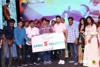Chal Mohan Ranga Pre Release Event (94)
