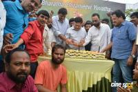Ram Charan Birthday Celebrations by Allu Aravind (7)